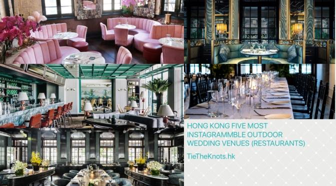五個位於香港市中心的露天餐廳婚禮場地