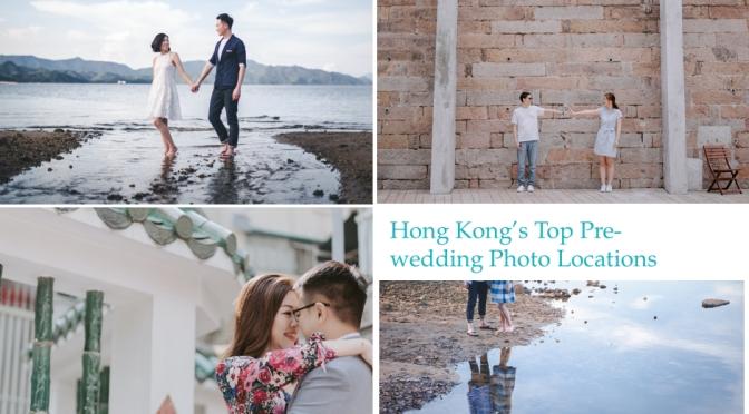 一點也不輸外國,香港人氣婚攝景點你要知