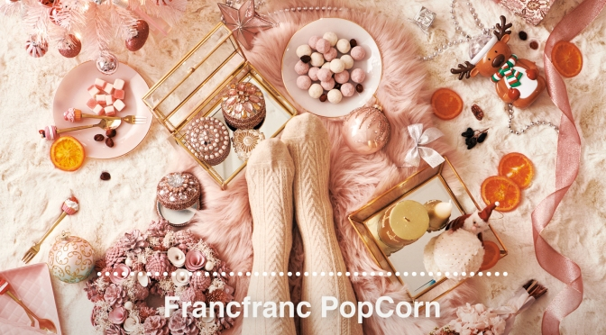 Francfranc 粉色少女系家品 新店開幕特設粉紅色聖誕樹佈置櫥窗
