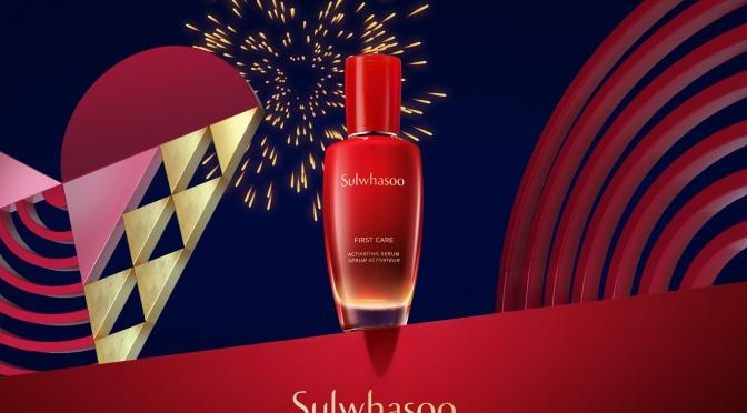 【新年限量版】雪花秀 Sulwhasoo LOVE喜慶紅色潤燥再生精華