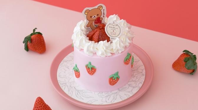 Vive Cake Boutique活潑聯乘日本人氣卡通人物輕鬆小熊「Rilakkuma Strawberry Party」下午茶