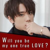 【男友視角】姜濤為「她」相約元宵戴上卡地亞 LOVE系列