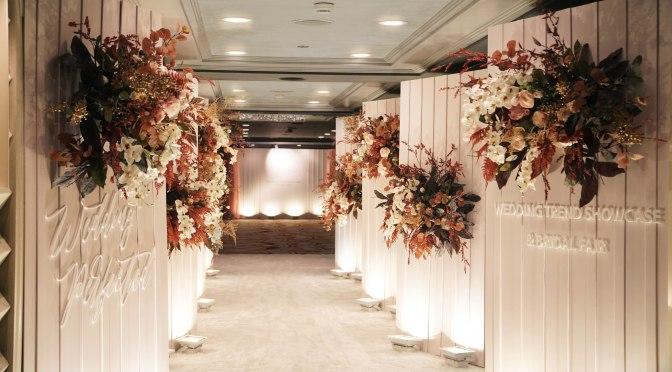 香港喜來登酒店無憂小型婚禮方案僅由10位起 (港幣$9,988元正起)