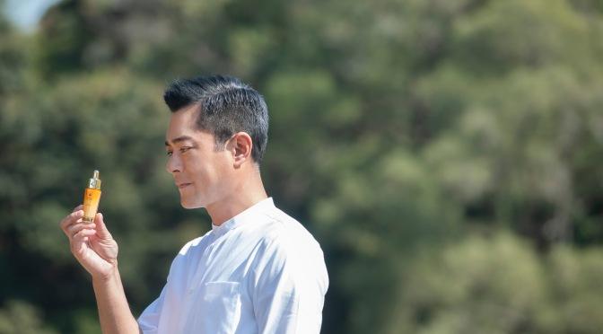 【全新影片】古天樂以男神視覺帶大家遊歷聯合國生物保護區分享GUERLAIN明眸秘密