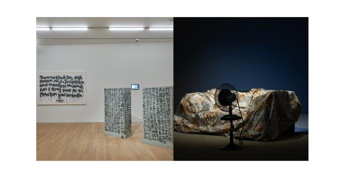 以香港為題,大館當代美術館舉行 兩項新展(2021年4月23至8月1)