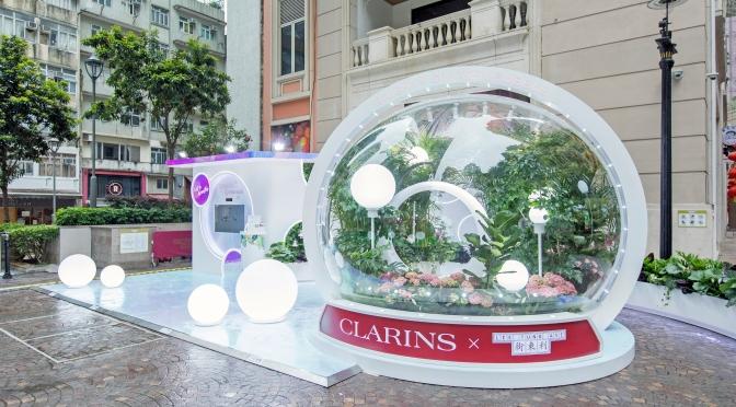「利東街 CLARINS x Seeds of Beauty」慈善活動美麗種籽慈善計劃3米高巨型注氧泡泡艙配合AR及無觸式互動遊戲發動慈善植樹