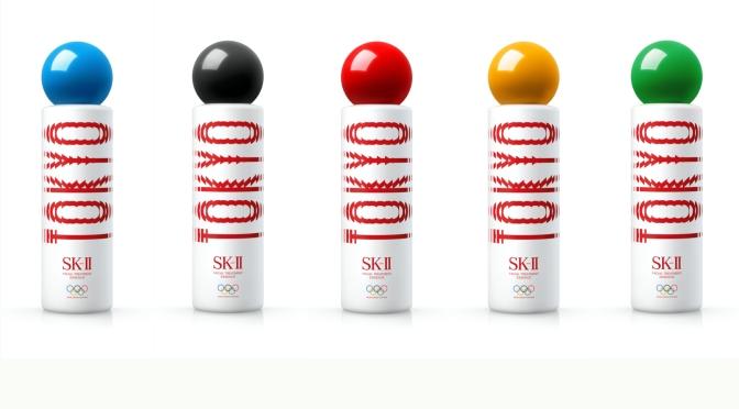 SK-II全新2020東京奧運神仙水特別版