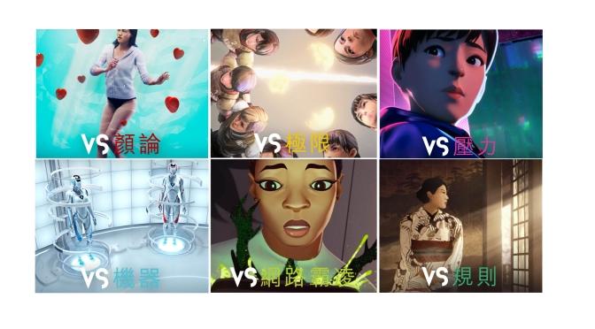 【為女生打氣】SK-II STUDIO 《VS》動畫影集以6位奧運選手對抗社會壓力「怪獸」展示女性如何掌握自己命運