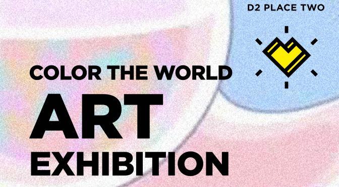 D2 Place X French May「Colour The World」藝術展覽 跨界別創作呈現法式美學
