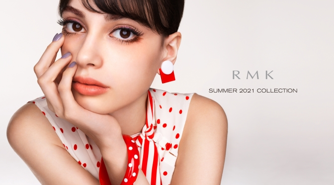 夏季RMK彩妝系列發放甜美女神魅力
